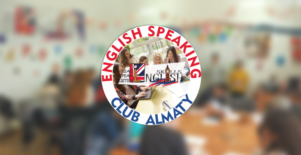 Speaking club_баннер_Teenagers